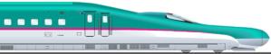 Hokkaido Shinkansen